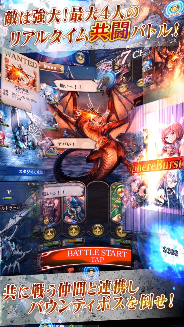 グランスフィア 宿命の王女と竜の騎士のスクリーンショット_4