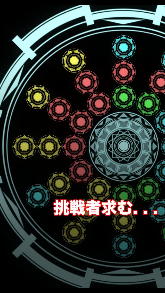 円パズルのスクリーンショット_3