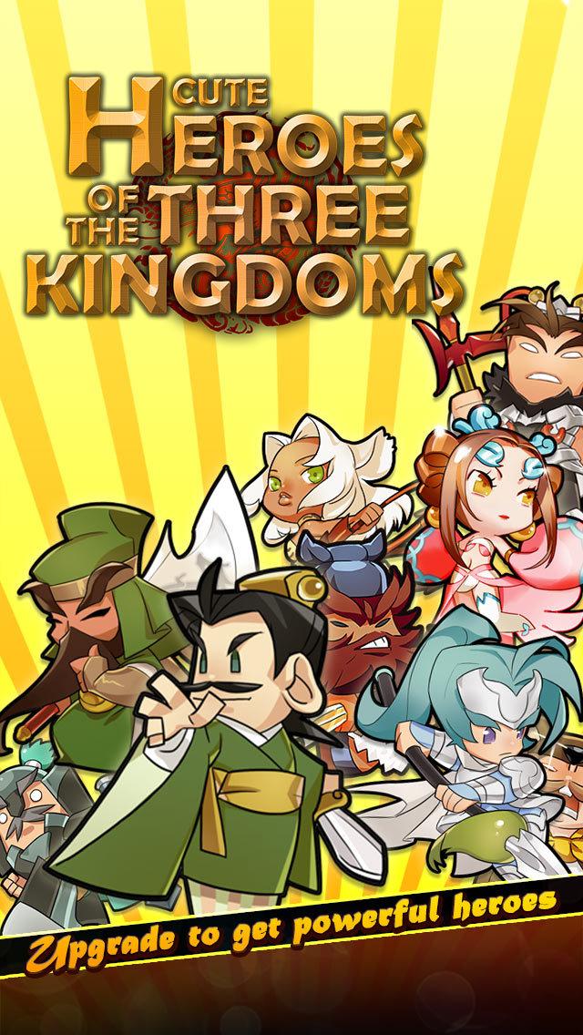 Cute Heroes of the Three Kingdomsのスクリーンショット_1