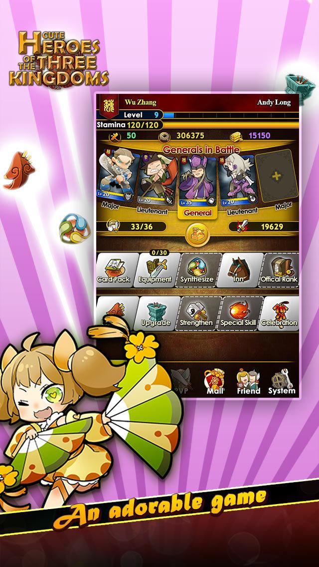 Cute Heroes of the Three Kingdomsのスクリーンショット_2