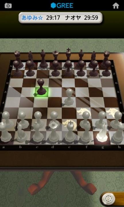 チェス by グリーのスクリーンショット_3