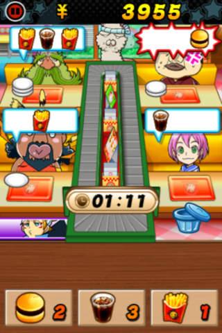 Oh!SUSHIのスクリーンショット_2