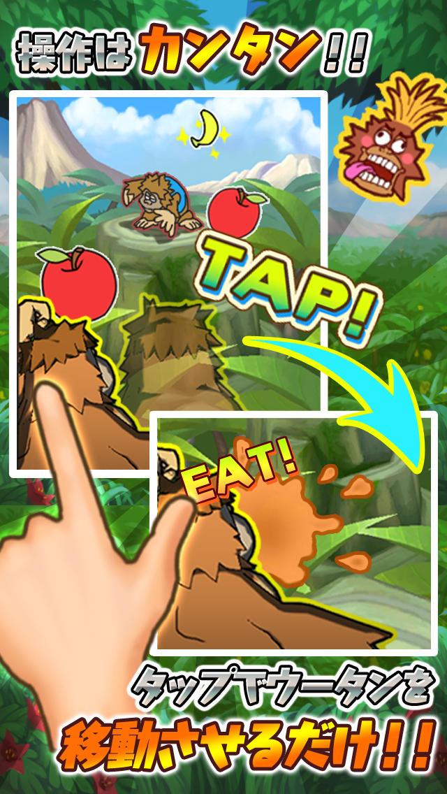 Oh!フルーツパニック【くまモンと遊ぶ無料アクションゲーム】のスクリーンショット_2