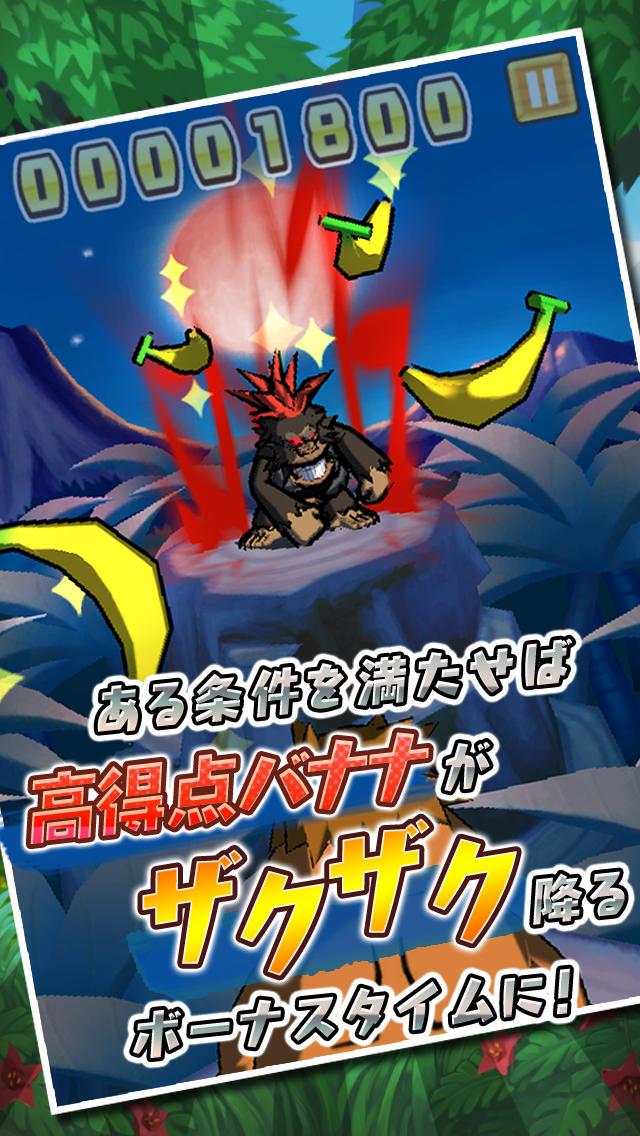 Oh!フルーツパニック【くまモンと遊ぶ無料アクションゲーム】のスクリーンショット_3
