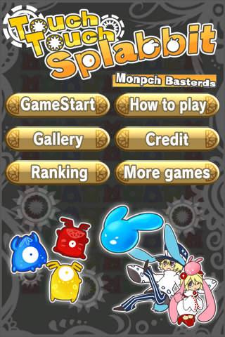 Touch Touch Splabbit Monpch Basterds FREEのスクリーンショット_1
