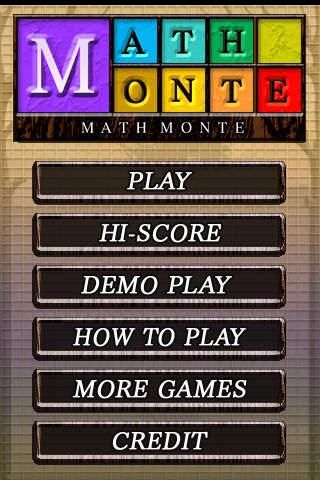 MATH MONTEのスクリーンショット_2