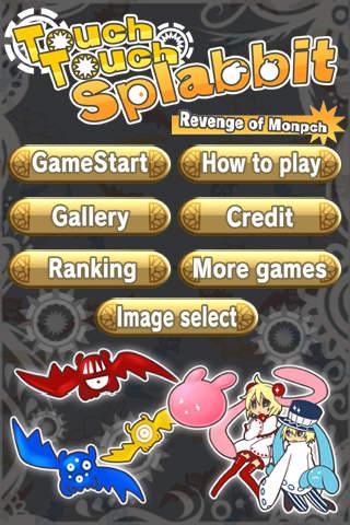 Touch Touch Splabbit Revenge of Monpchのスクリーンショット_1