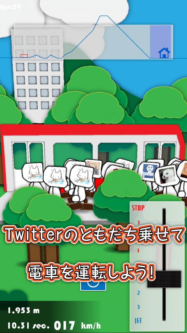 電車で GOING MY WAY ~会社ゾンビ編~のスクリーンショット_1