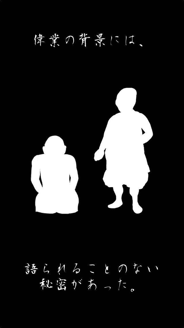 [放置]4万キロのラブストーリー〜秘密の恋愛花園編のスクリーンショット_1