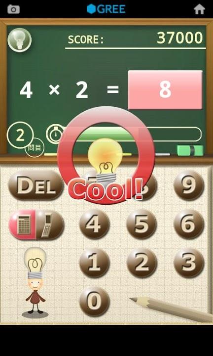 計算★脳育ゲームのスクリーンショット_3