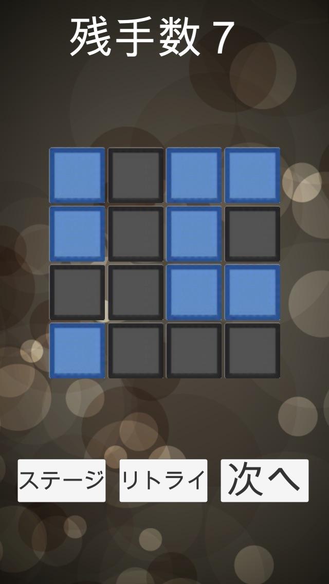 回転パズルのスクリーンショット_1