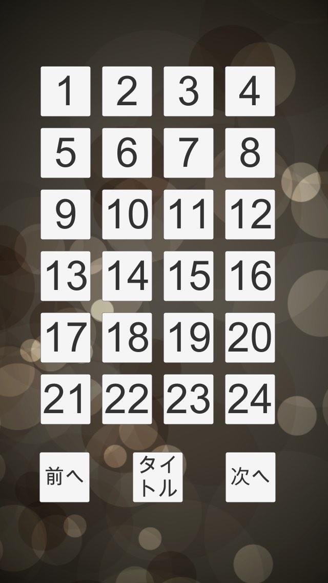 回転パズルのスクリーンショット_3