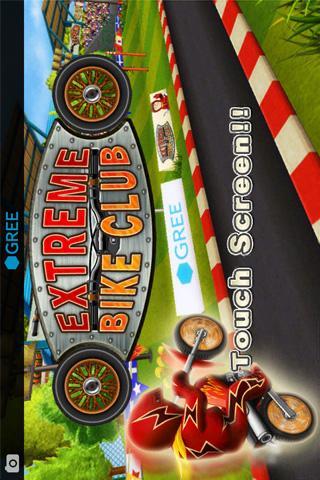 ExtremeBikeClubのスクリーンショット_1