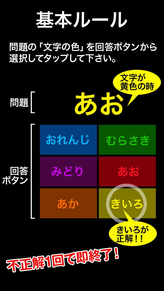 瞬間色識別 TRUE COLORSのスクリーンショット_2