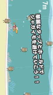 Fish and Chipsのスクリーンショット_1
