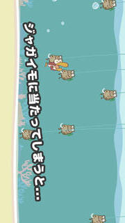 Fish and Chipsのスクリーンショット_2