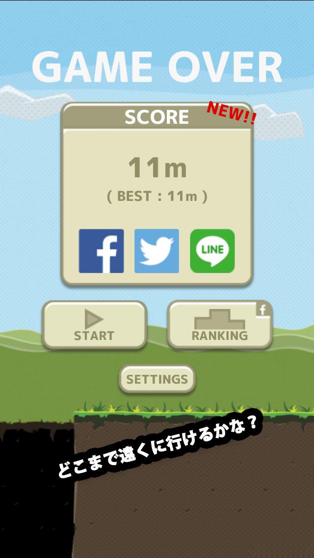 JUMPY FROG!のスクリーンショット_5