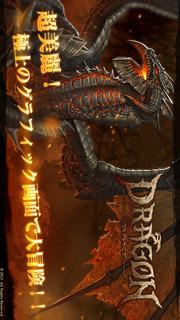 ドラゴンベイン [無料ファンタジーMMORPG]のスクリーンショット_1
