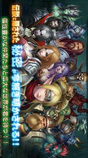 ドラゴンベイン [無料ファンタジーMMORPG]のスクリーンショット_2