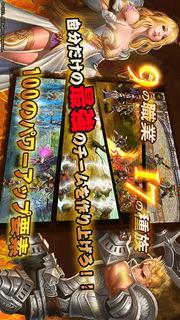 ドラゴンベイン [無料ファンタジーMMORPG]のスクリーンショット_3