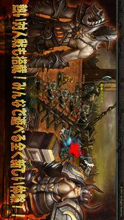 ドラゴンベイン [無料ファンタジーMMORPG]のスクリーンショット_4