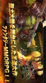 ドラゴンベイン [無料ファンタジーMMORPG]のスクリーンショット_5