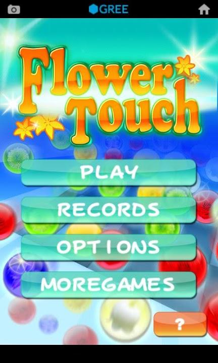 FlowerTouchのスクリーンショット_1