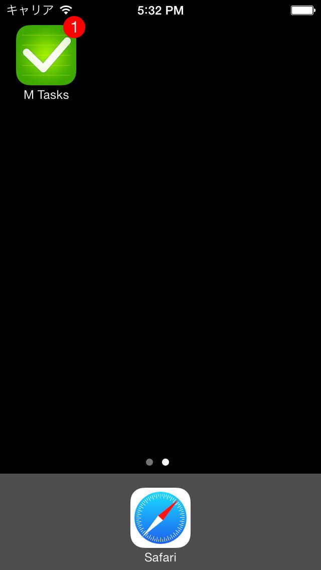 M Todo (タスク管理)のスクリーンショット_5