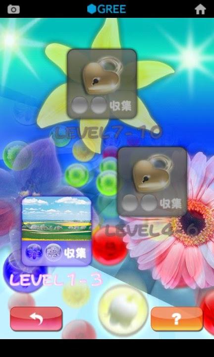 FlowerTouchのスクリーンショット_4