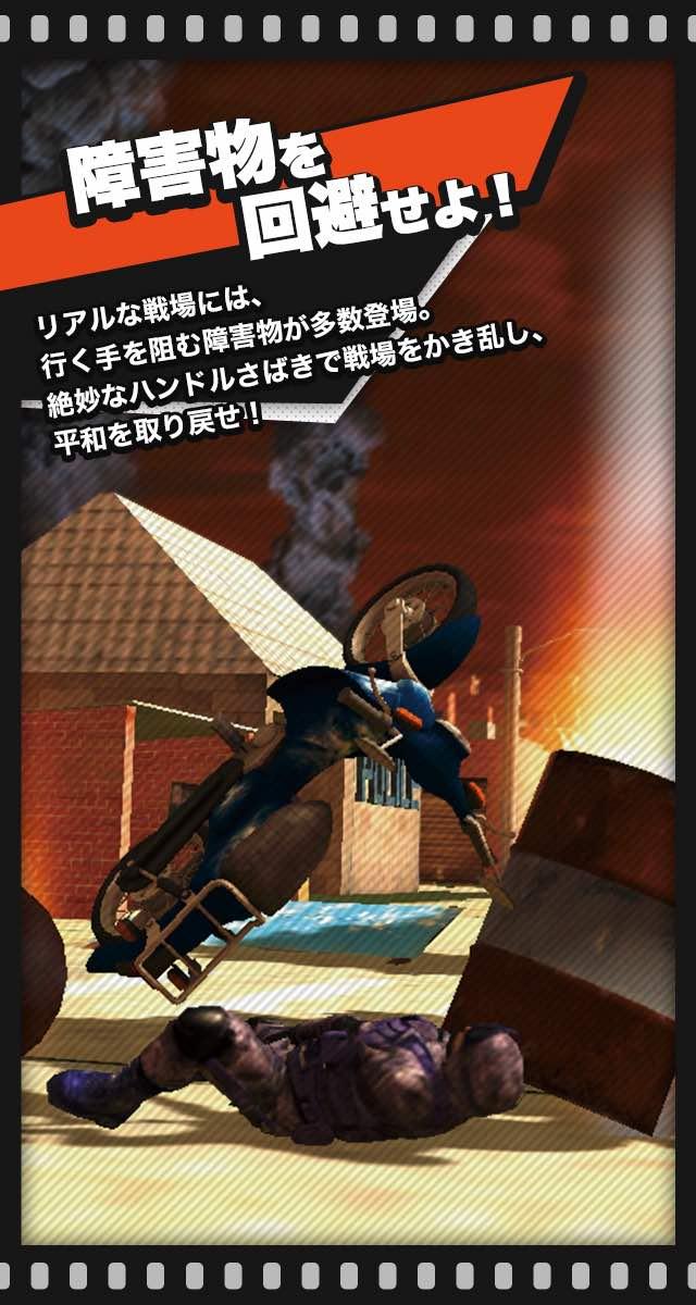 Deserter Simulator(脱走兵シミュレーター)のスクリーンショット_4