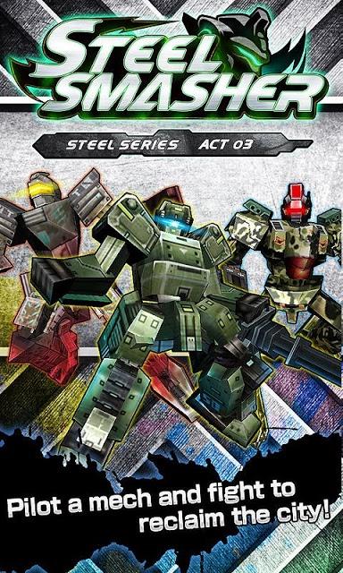 Steel Smasherのスクリーンショット_5
