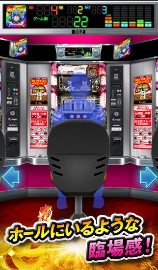 パチスロ ギルティギア【D-light(ディ・ライト)実機アプリ】のスクリーンショット_1