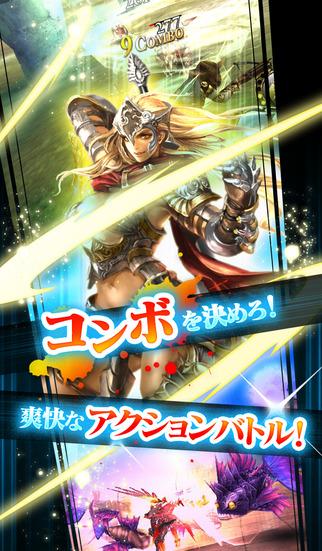 RPG オルクスオンラインのスクリーンショット_1