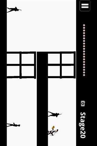 吉田VS古田 by GREEのスクリーンショット_1