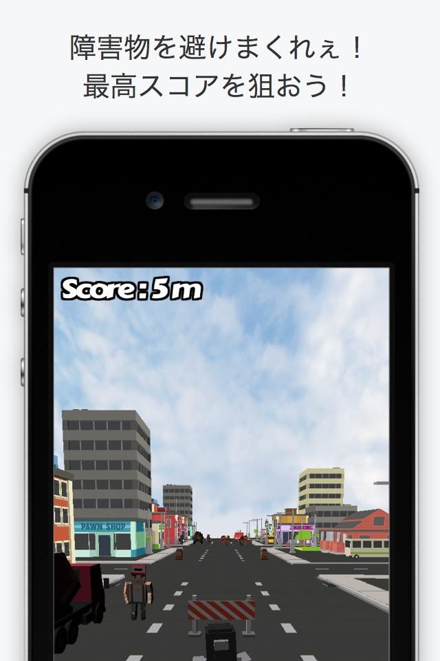 SwipeRunのスクリーンショット_1