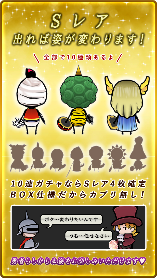仮面の勇者 ~心の迷宮RPG~のスクリーンショット_5