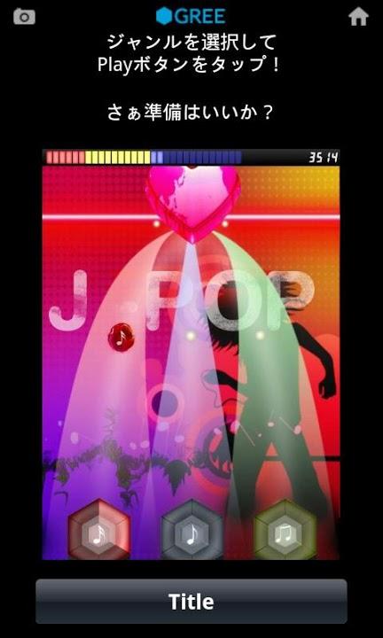 MUSIC PULSEのスクリーンショット_5