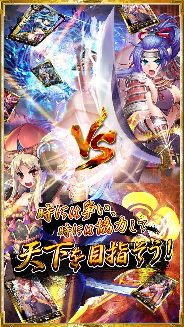 戦舞姫のスクリーンショット_1