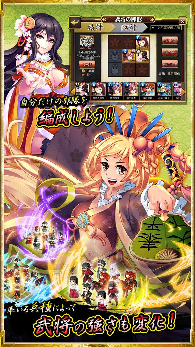 戦舞姫のスクリーンショット_3