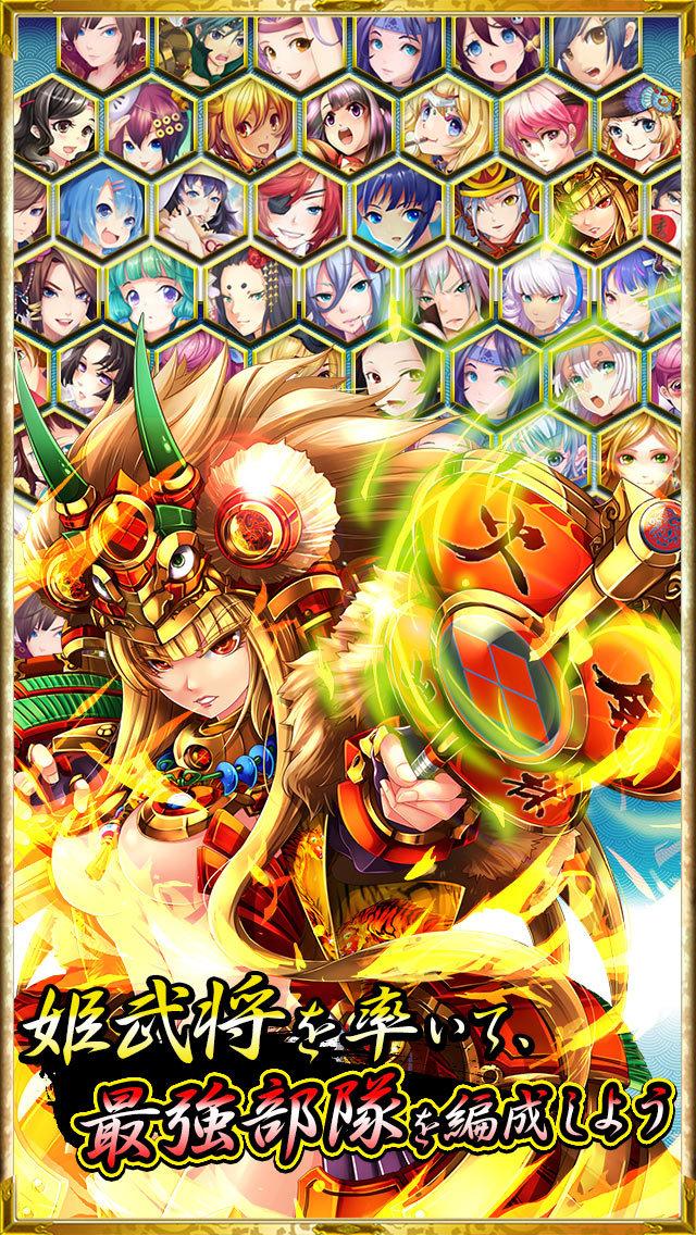 戦舞姫のスクリーンショット_4