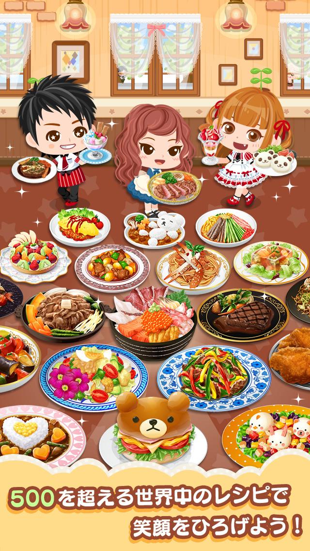 ぼくのレストラン3DXのスクリーンショット_3
