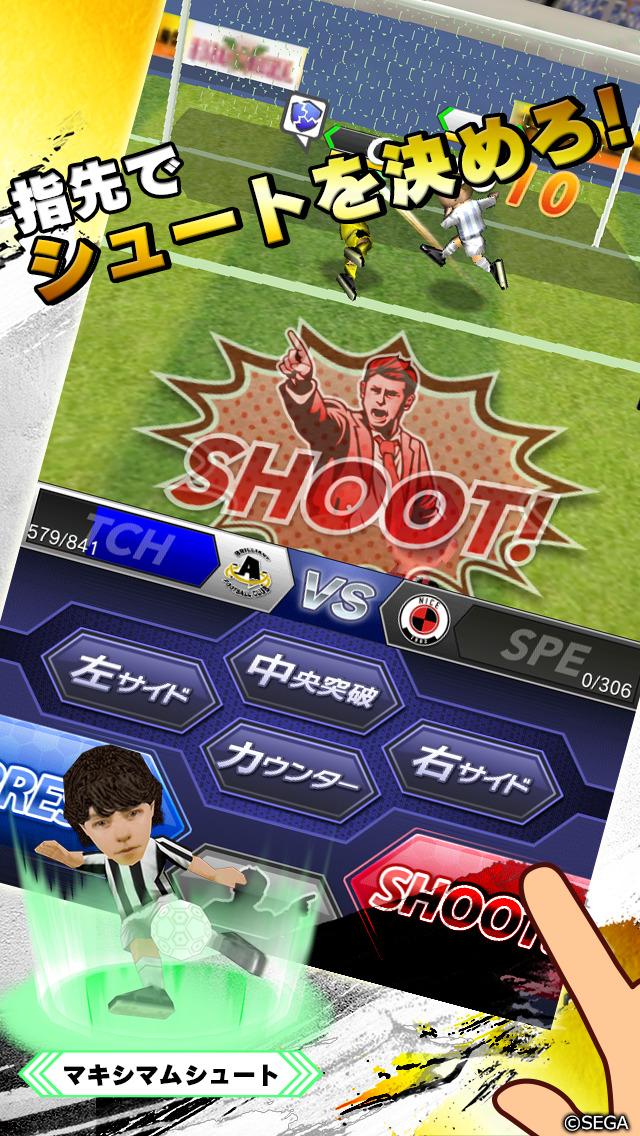サカつくシュート!本格サッカー育成アクションゲームのスクリーンショット_3