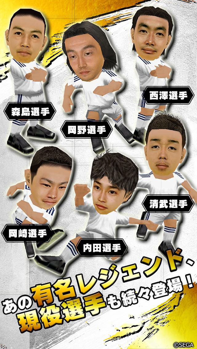 サカつくシュート!本格サッカー育成アクションゲームのスクリーンショット_4