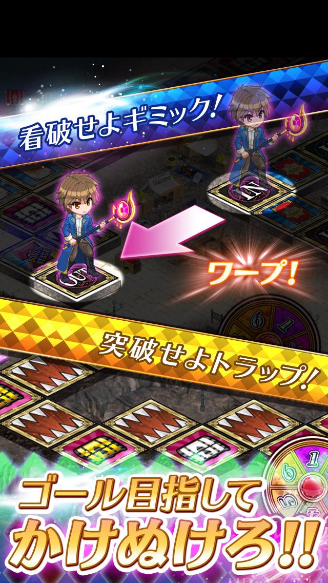 鍵と魔法とルーレット(鍵ルー)のスクリーンショット_3