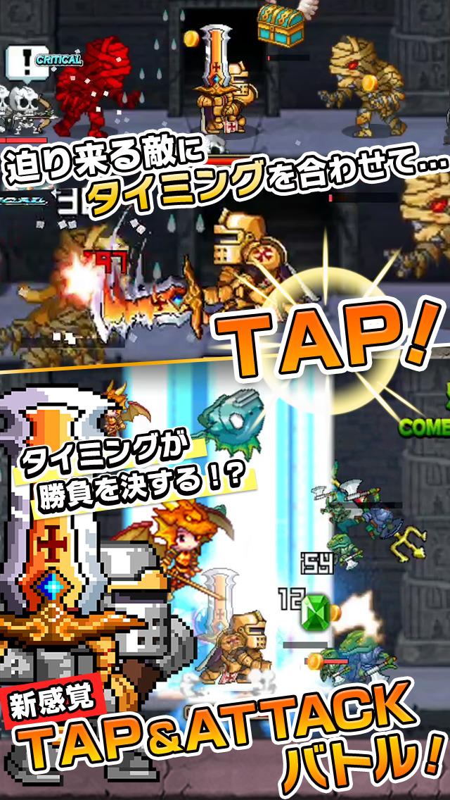 無限∞戦士(アンリミテッドヒーロー)のスクリーンショット_1