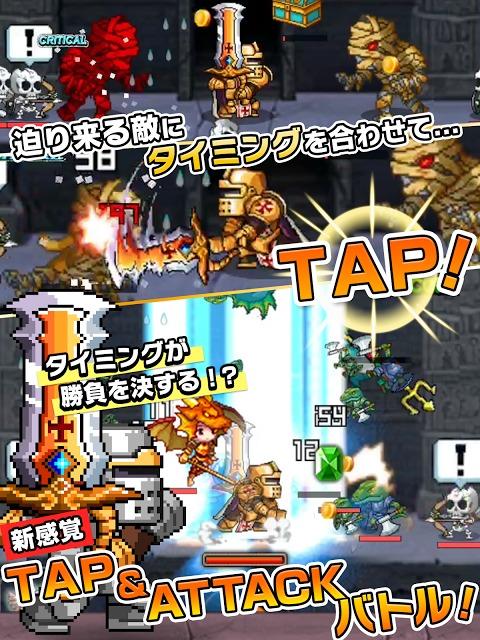 無限∞戦士 ~指一本で遊べるタップアクションRPGゲーム~のスクリーンショット_1