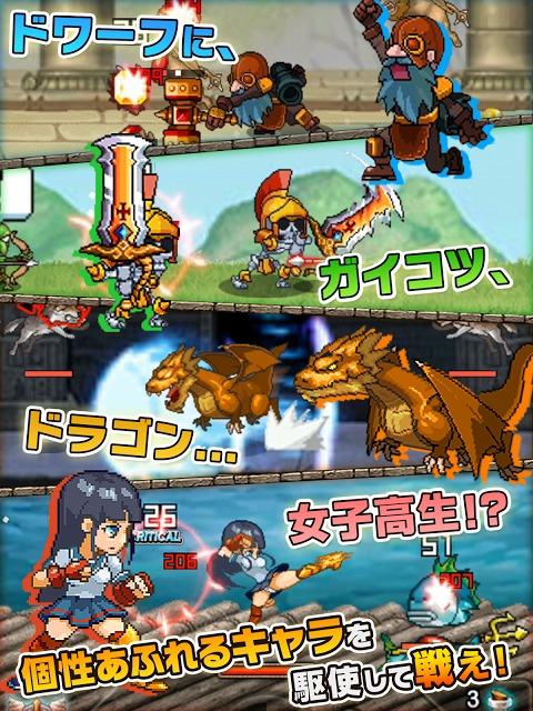 無限∞戦士 ~指一本で遊べるタップアクションRPGゲーム~のスクリーンショット_2