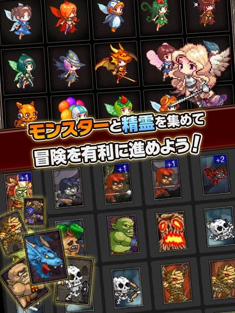無限∞戦士 ~指一本で遊べるタップアクションRPGゲーム~のスクリーンショット_3