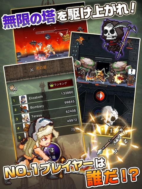 無限∞戦士 ~指一本で遊べるタップアクションRPGゲーム~のスクリーンショット_4