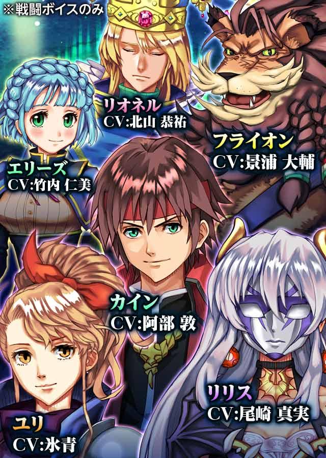 RPG レヴナントドグマのスクリーンショット_5